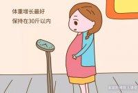 孕期体重如何增长算正常? 超过这个数没好处, 孕妈可要长点心