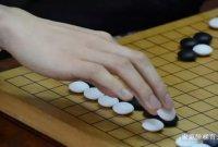 围棋中的数学原理
